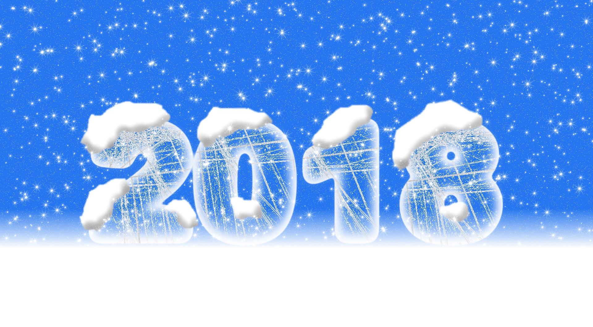 Тридевятом царстве, рисунки к новому году с надписями