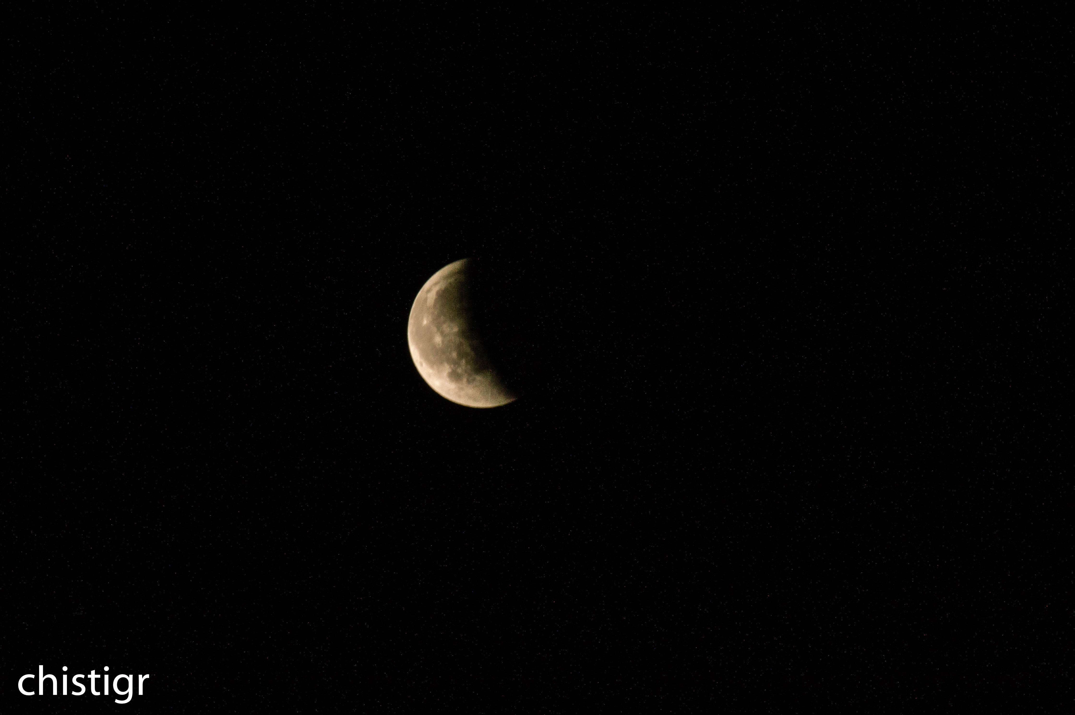 Gambar Spasi Bulan Sabit Objek Astronomi Suasana Langit