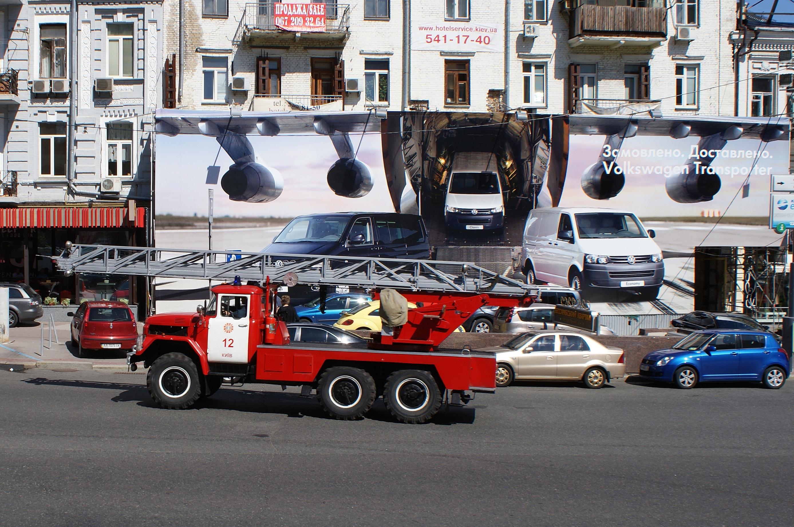 Images gratuites rue voiture transport un camion - Camion pompier cars ...