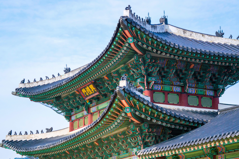 Banco de imagens : estrutura, construção, Palácio, Asiático, Marco ...