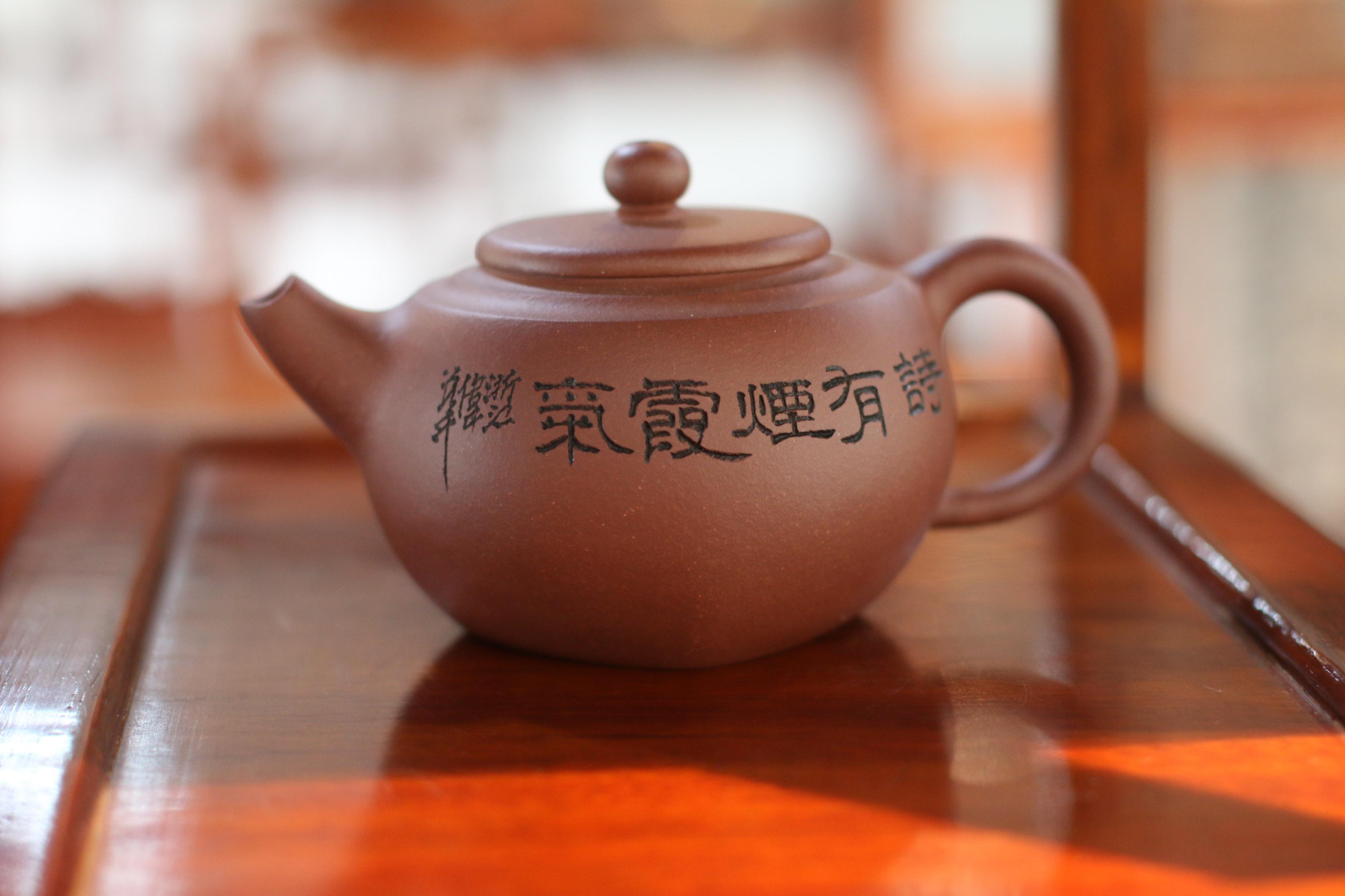 hình ảnh : màu tím, Ấm trà, nồi, Tách,  gốm sứ, Châu Á, uống, tách cà phê,  Bộ đồ ăn, nghệ thuật, Phong cách, Đất sét, truyên thông 3648x2432