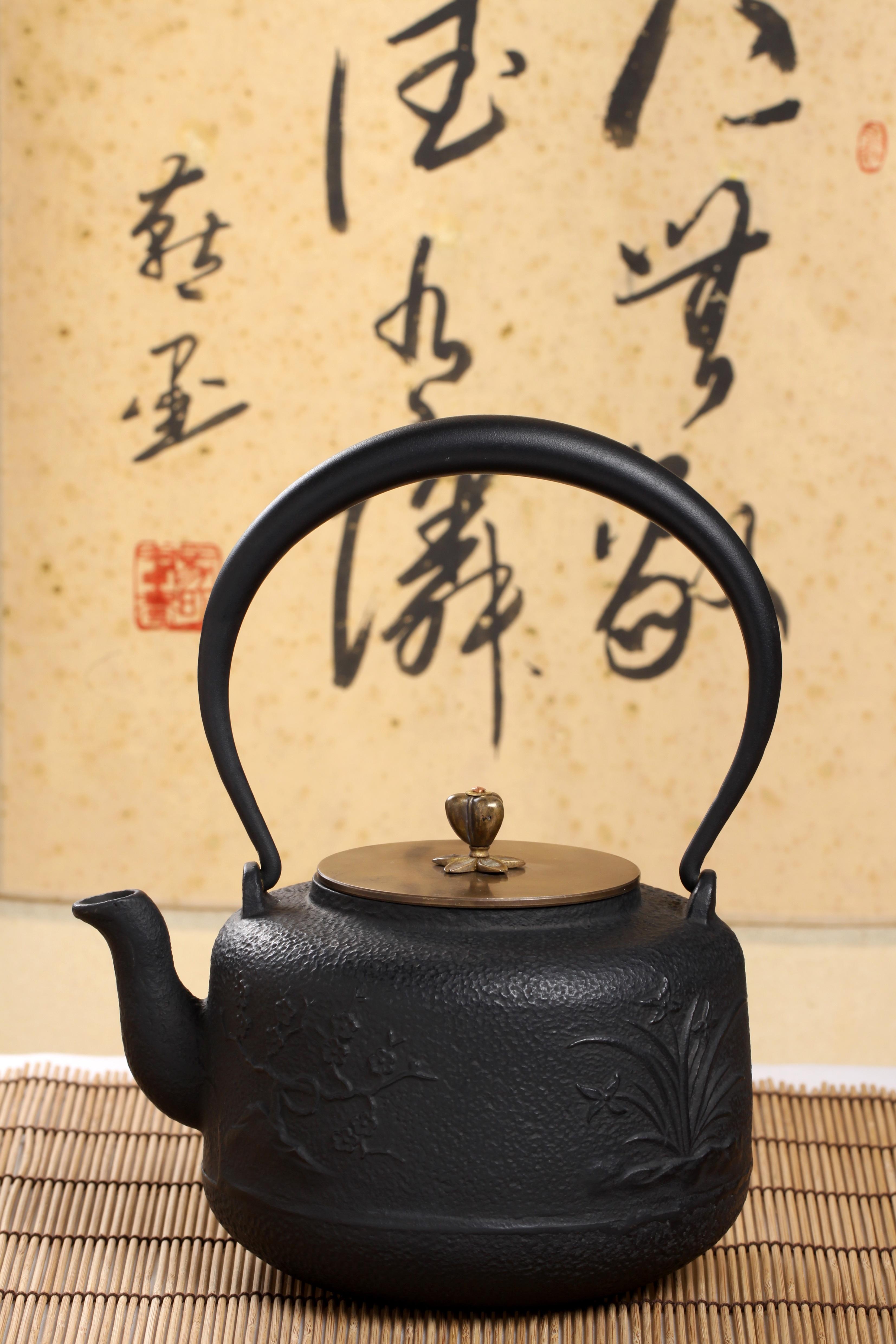 Free Images : tea, teapot, ceramic, art, iron, calligraphy 3307x4961 ...