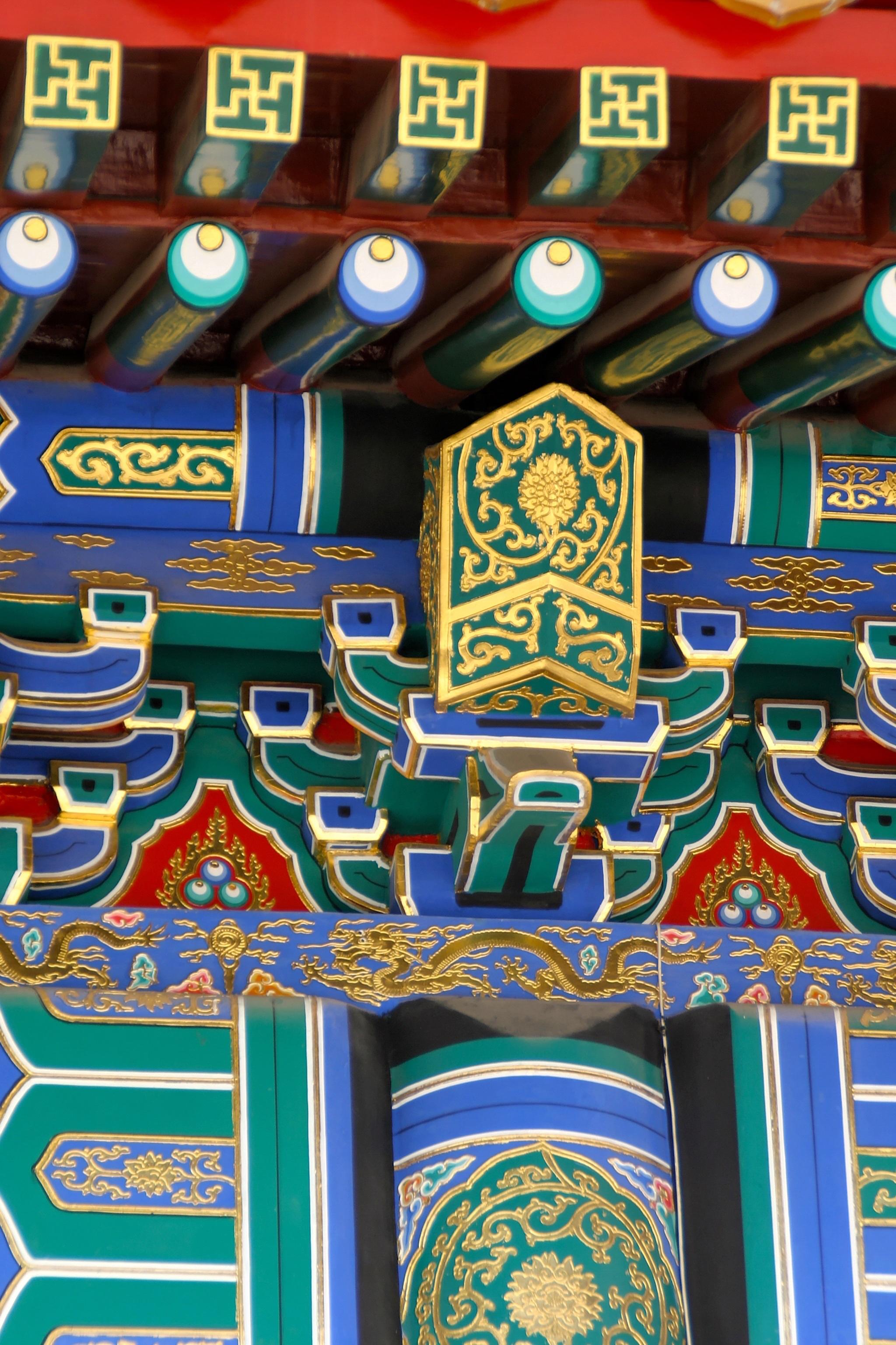 технологии здание фасад машина Красочный картина орнамент игровой автомат Изобразительное искусство Китай Игры Искусно аркадная игра