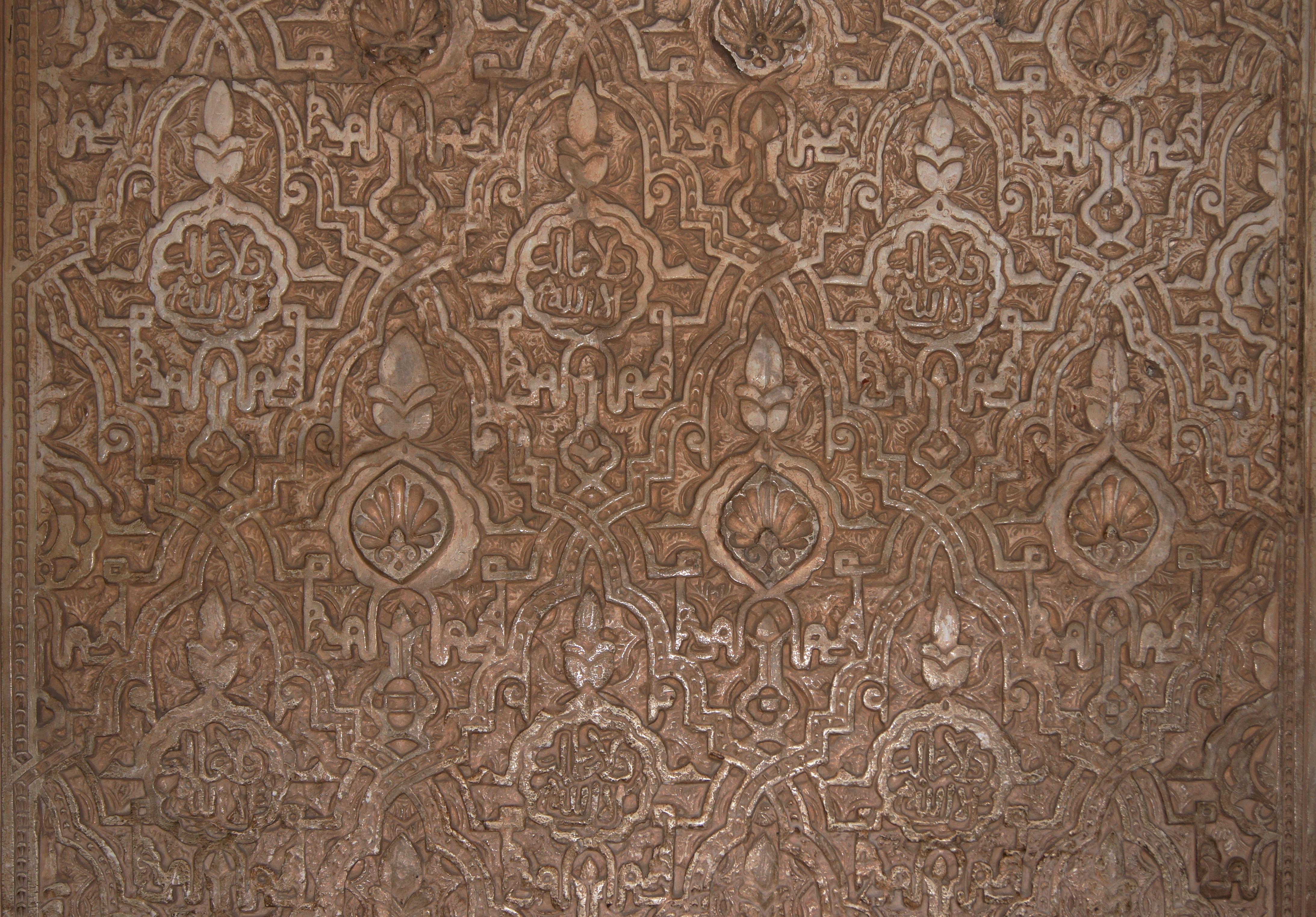 bathroom textured wallpaper asian - photo #35