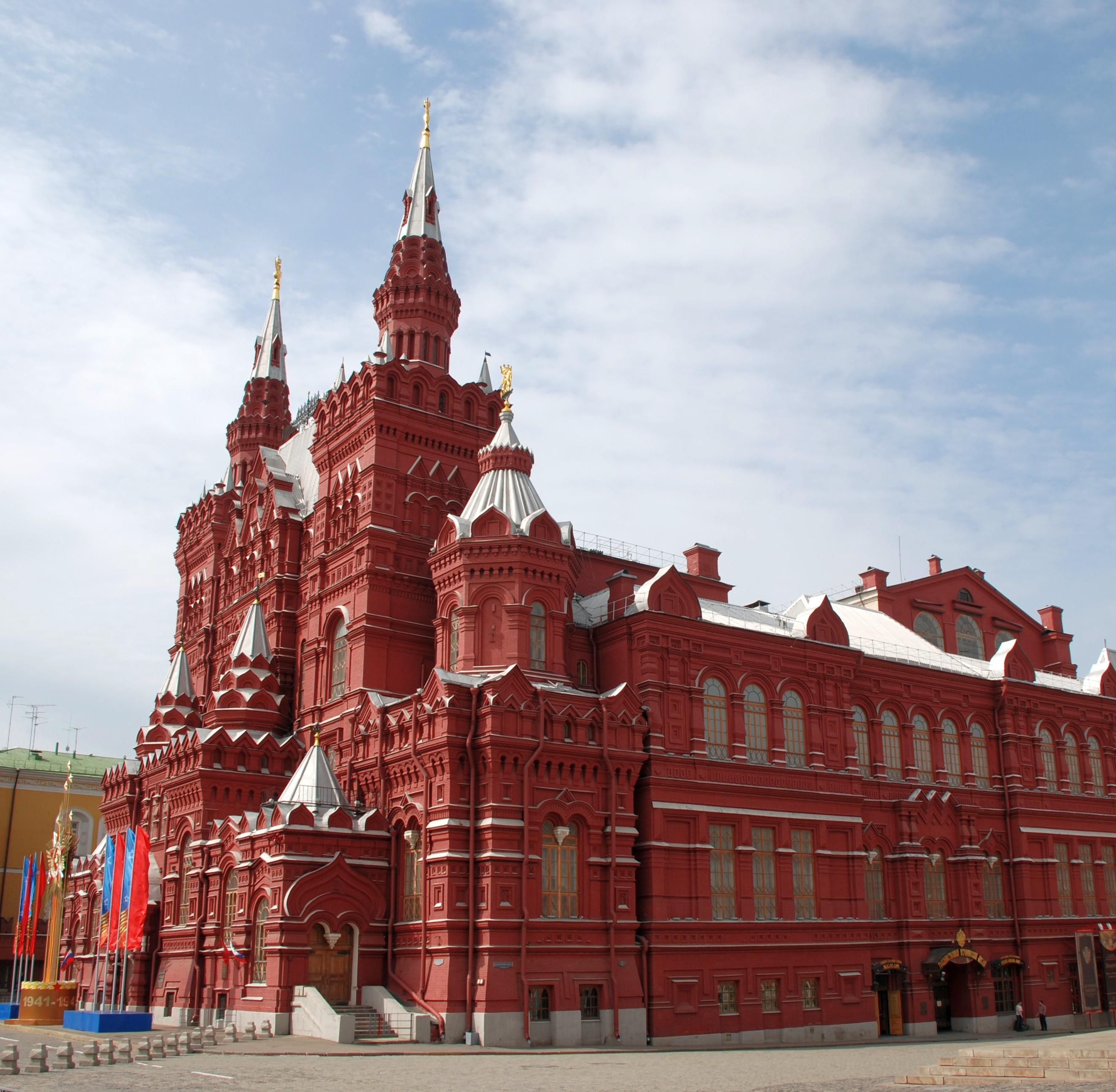 Музеи москвы картинки и названия, надписью