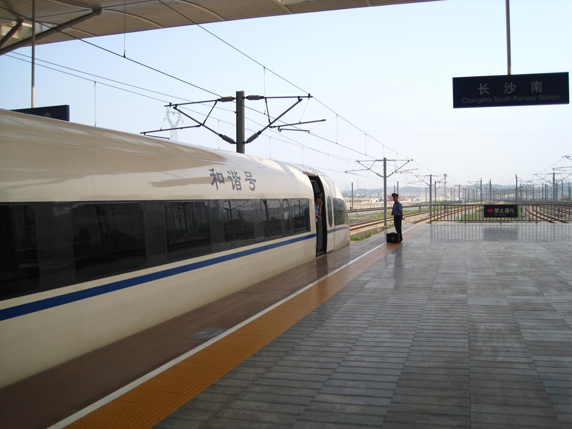 free images track transportation vehicle train station