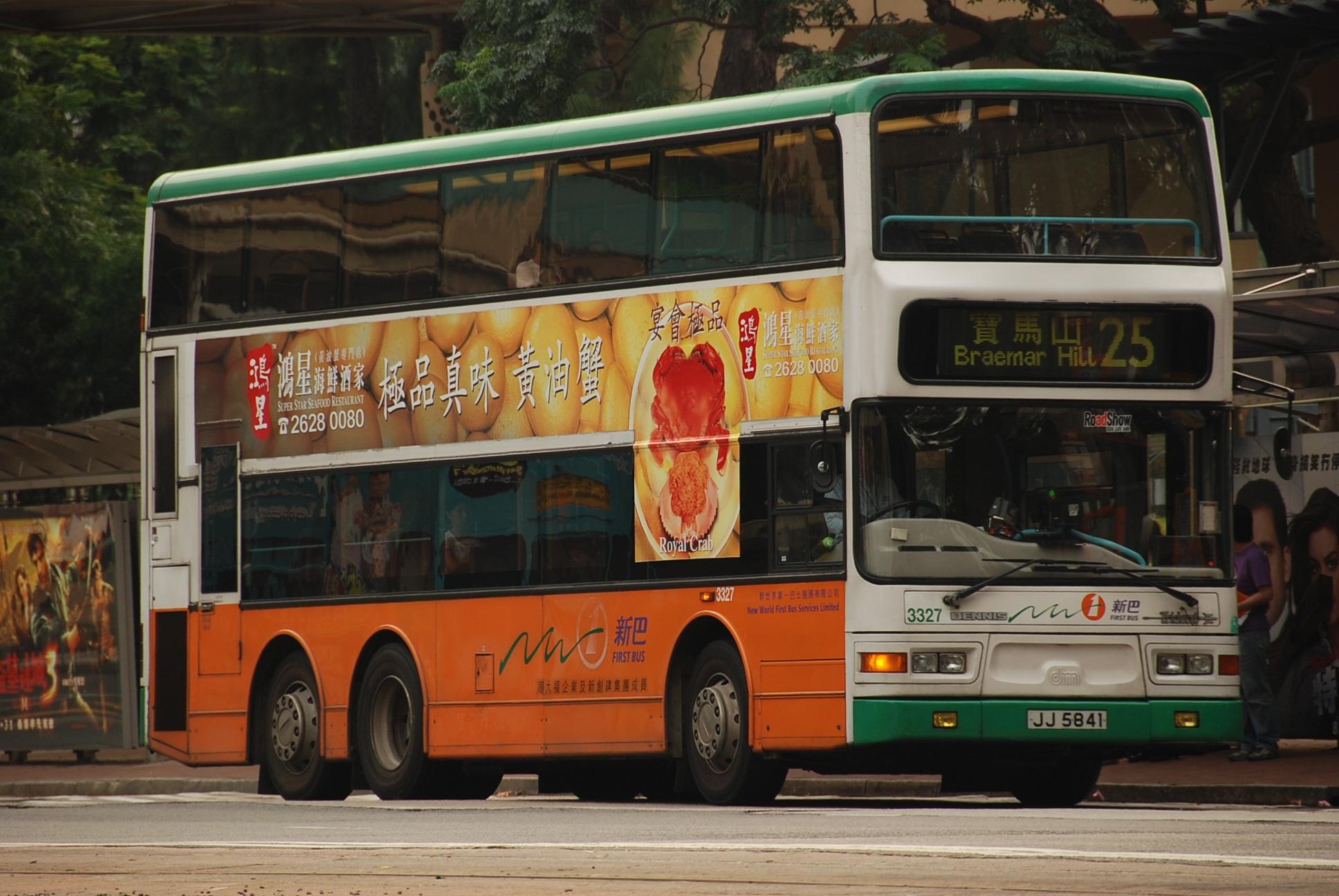 Free Images Travel Transit Transportation Journey Public Transport Hong Kong Tourists Mass Motorcoach Land Vehicle Mode Of Transport Metropolitan Area Tour Bus Service Motorbus 1936x1296 733947 Free Stock Photos Pxhere