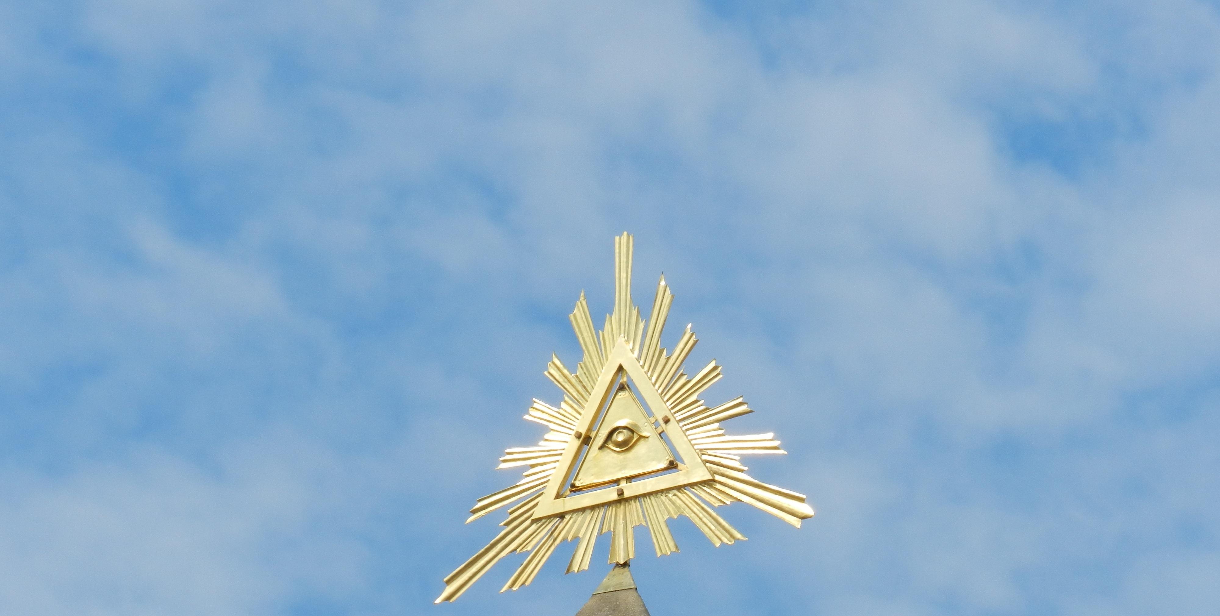 треугольник на солнце картинки каждому дню