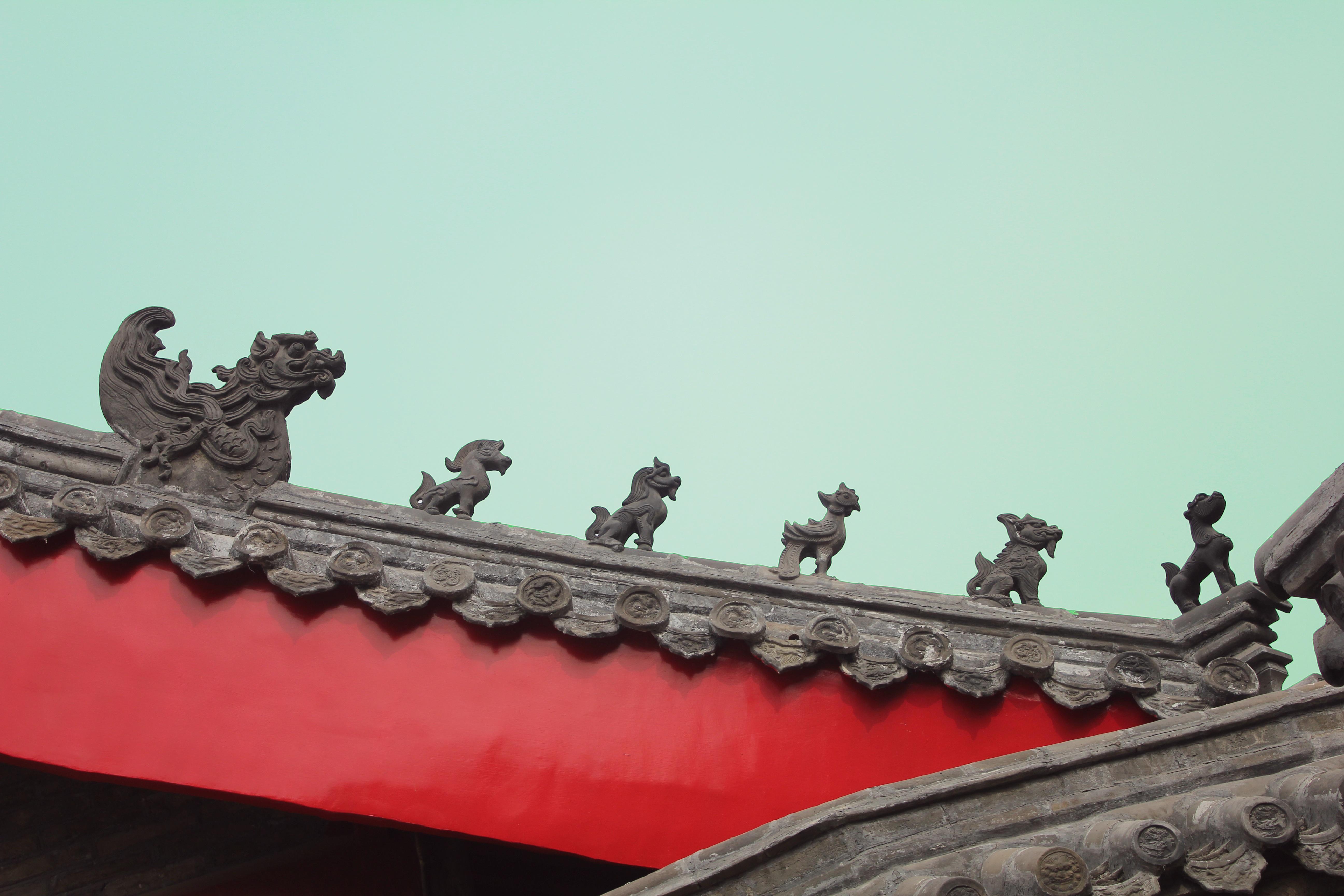 hình ảnh : Xe, Ngói, Vũ khí, nền văn hóa, Tàu chiến, tàu chiến, Tượng đài,  Ảnh chụp màn hình, Clifford, Đá khắc, Sơn Đông, Tường thành, Qufu, ...