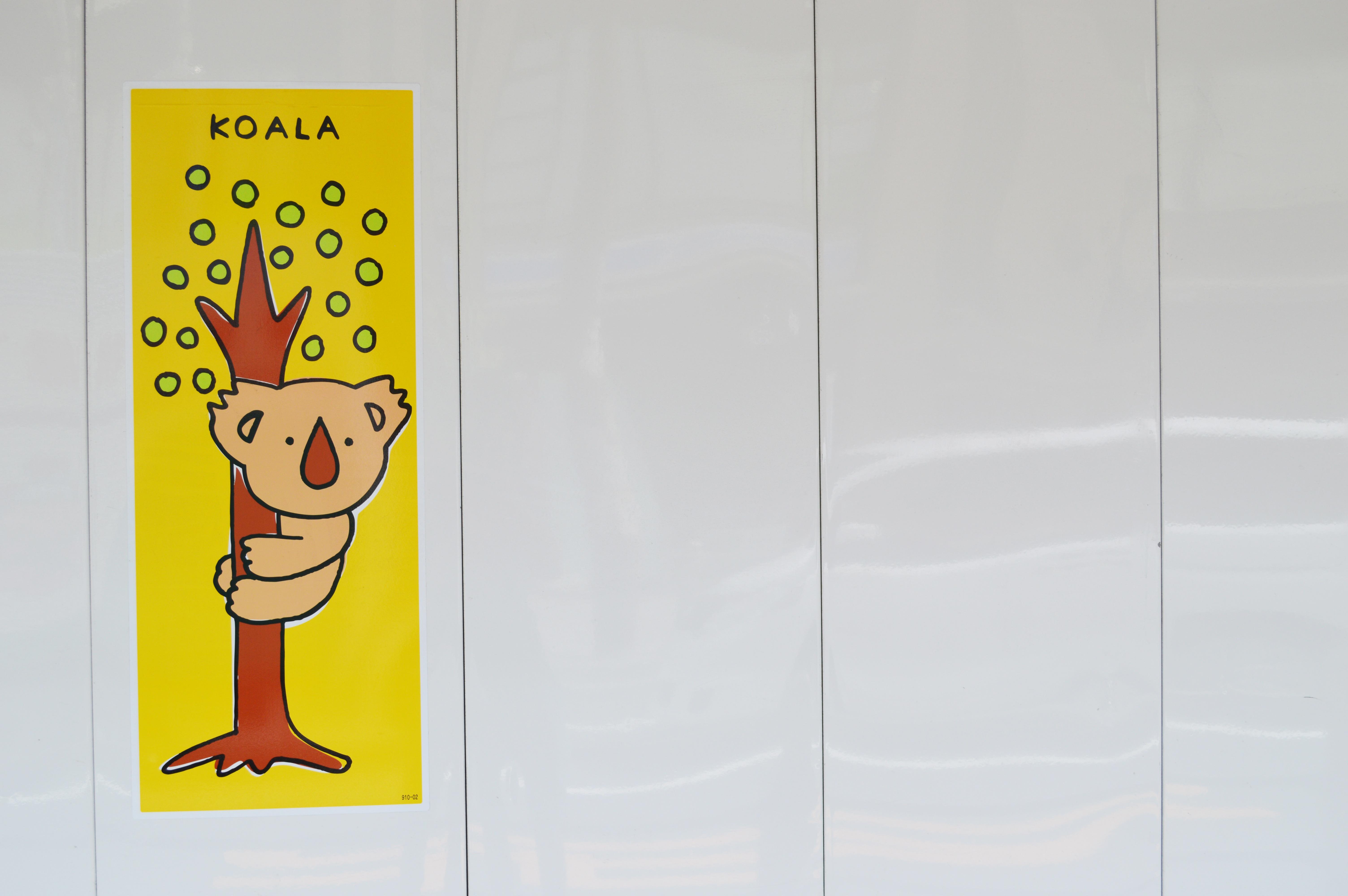 Gambar Dinding Iklan Spanduk Kuning Stiker Merek Produk