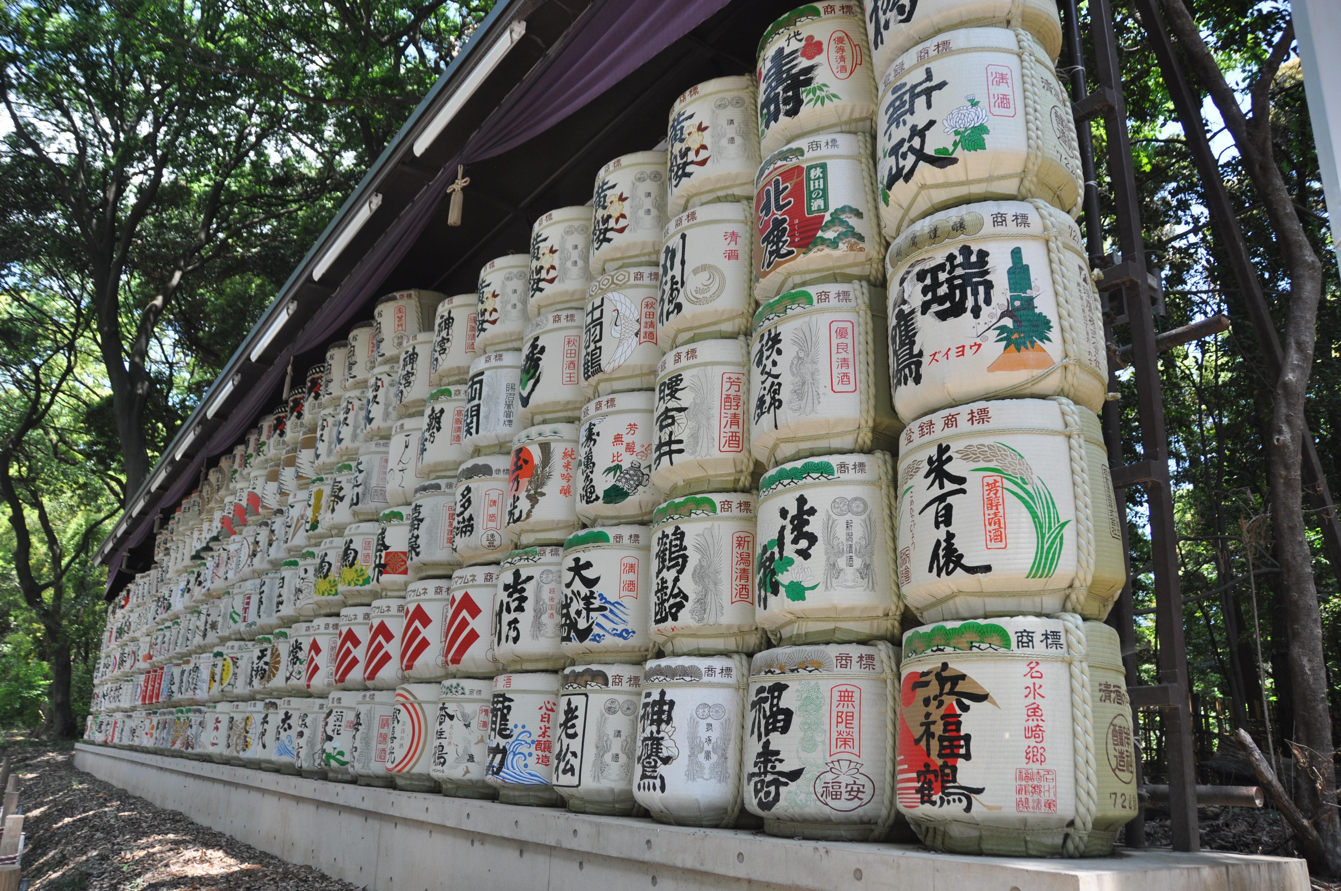 图片素材 壁 亚洲 地标 观光 日本 艺术 东京 清酒 市区 明治