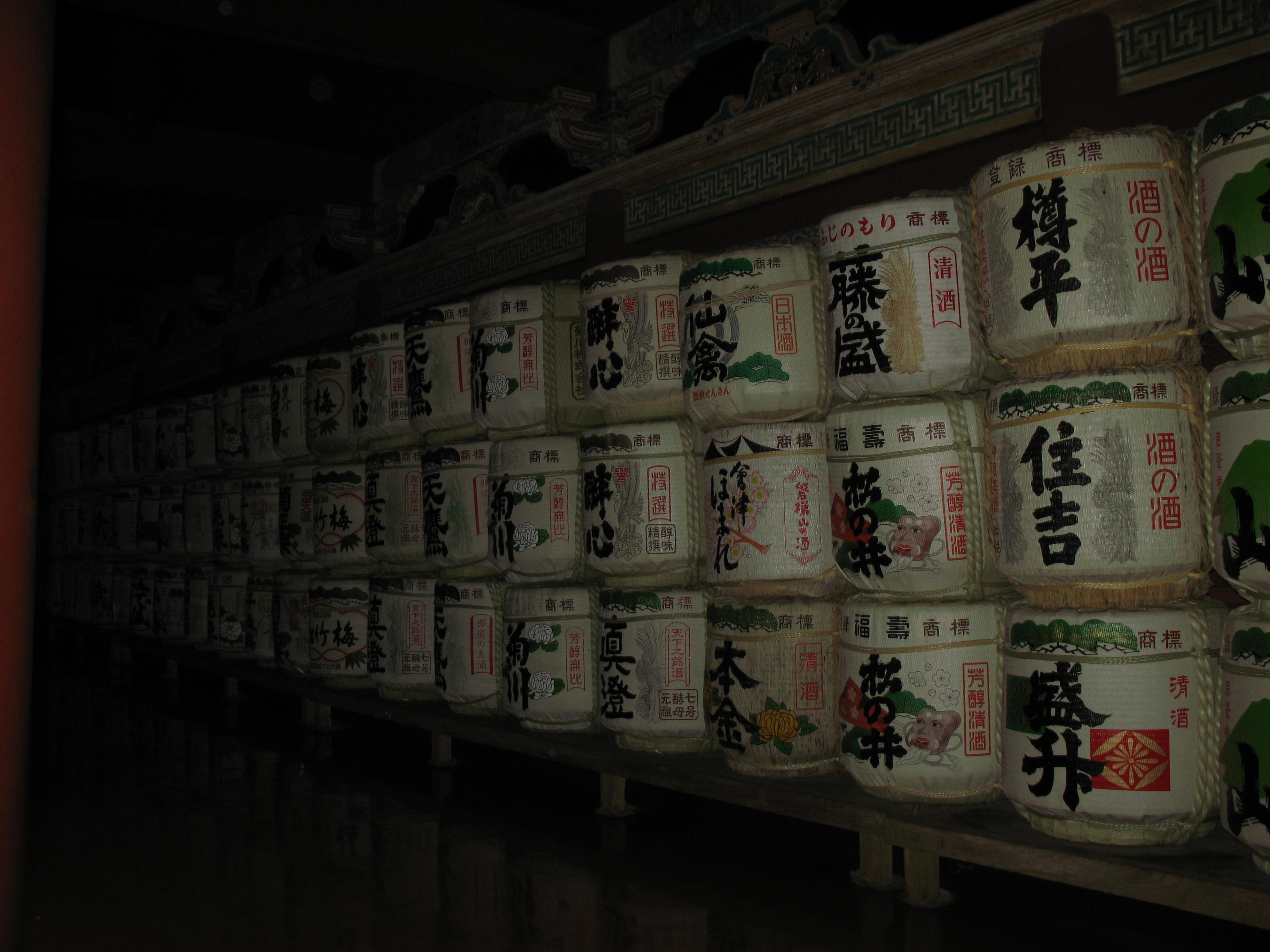 Kostenlose foto : Mauer, hoch, Getränk, Tempel, Schrein, Nikko ...