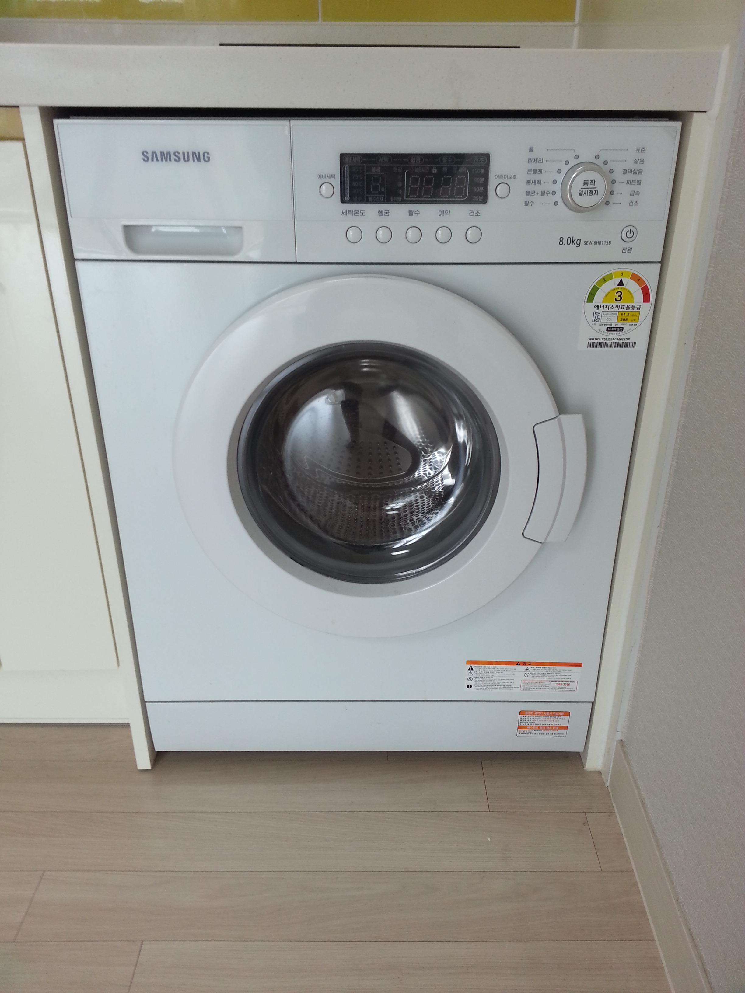 Gambar Mesin Cuci Pengering Pakaian Alat Utama Peralatan Rumah