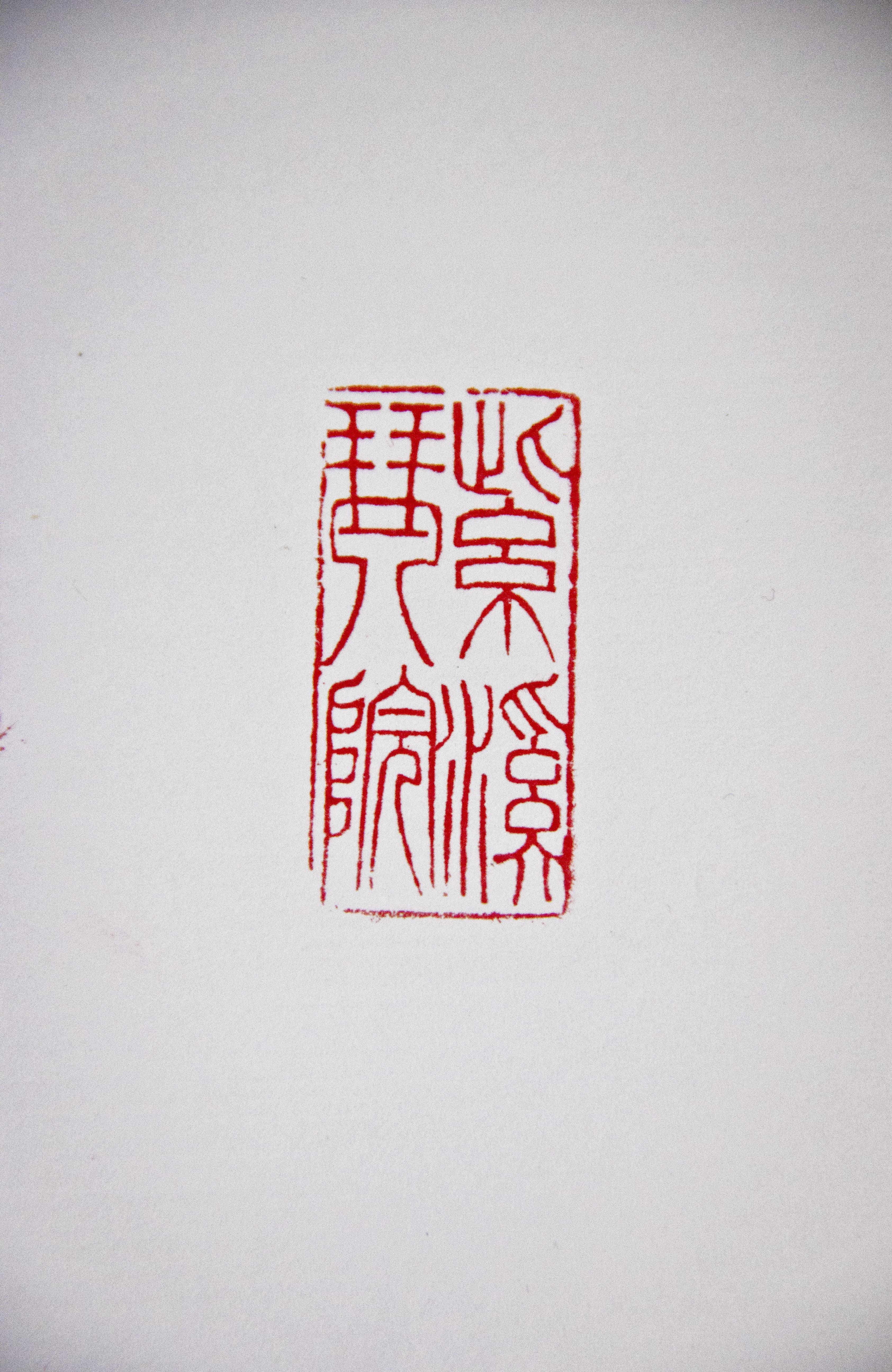 Gambar Putih Jumlah Berwarna Merah Muda Segel Merek Fon