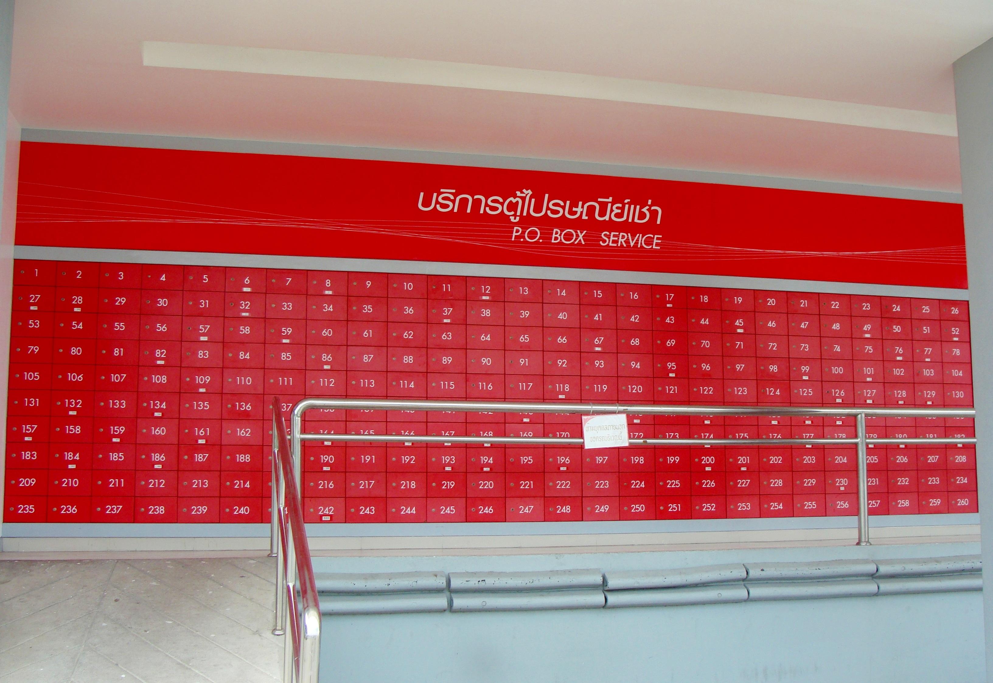 Images Gratuites : blanc, mur, rouge, Couleur, étagère, meubles ...