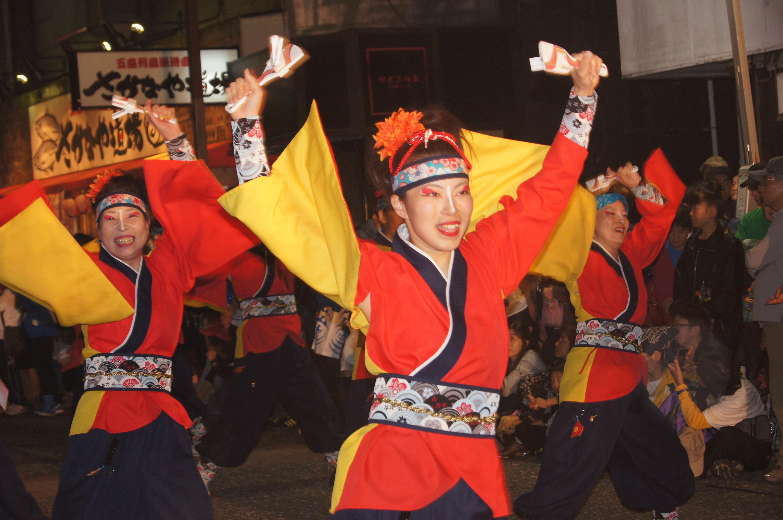 japansk kultur og livsstil