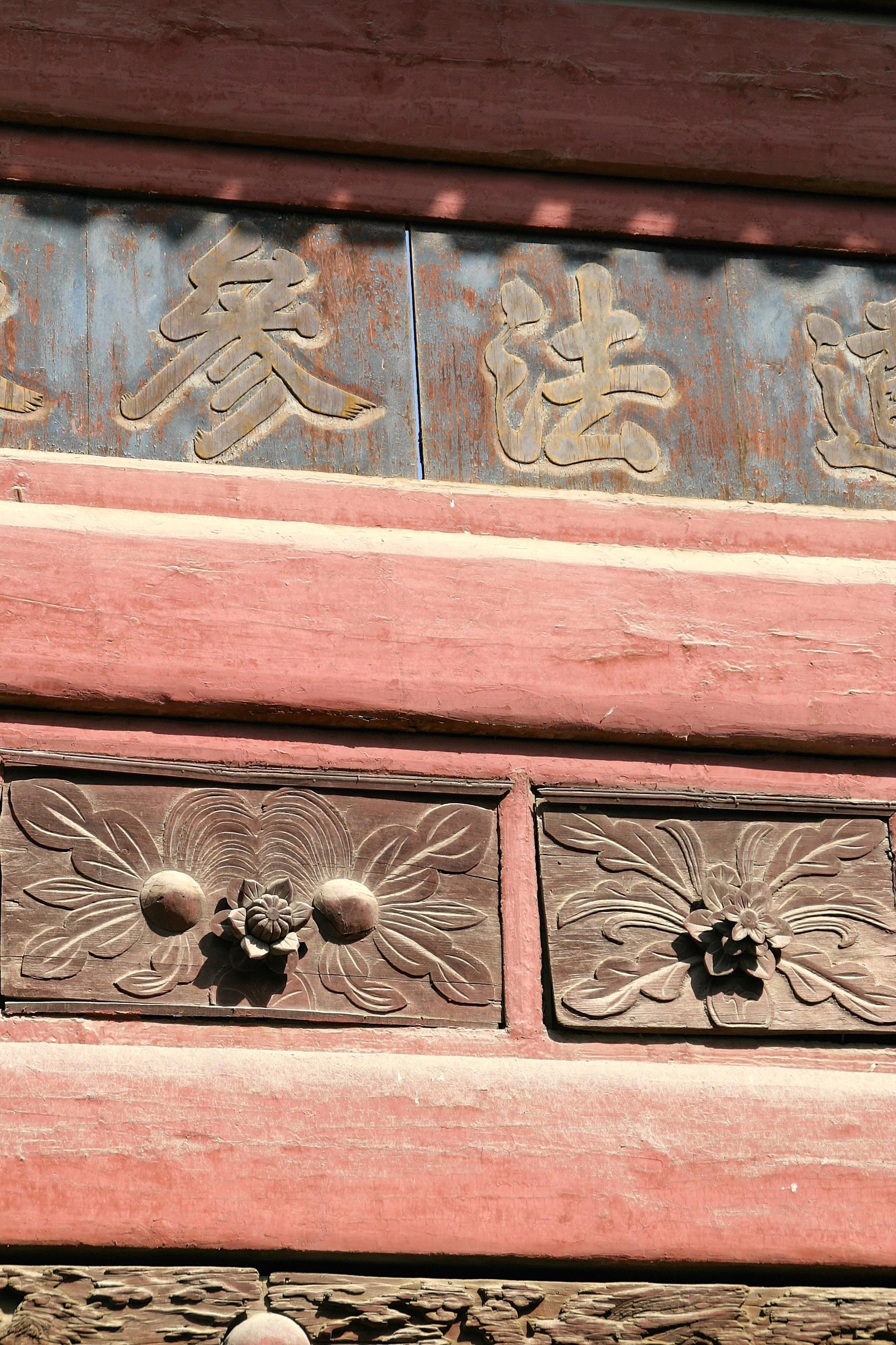 Kostenlose foto : Holz, Antiquität, Fenster, alt, rot, Möbel ...