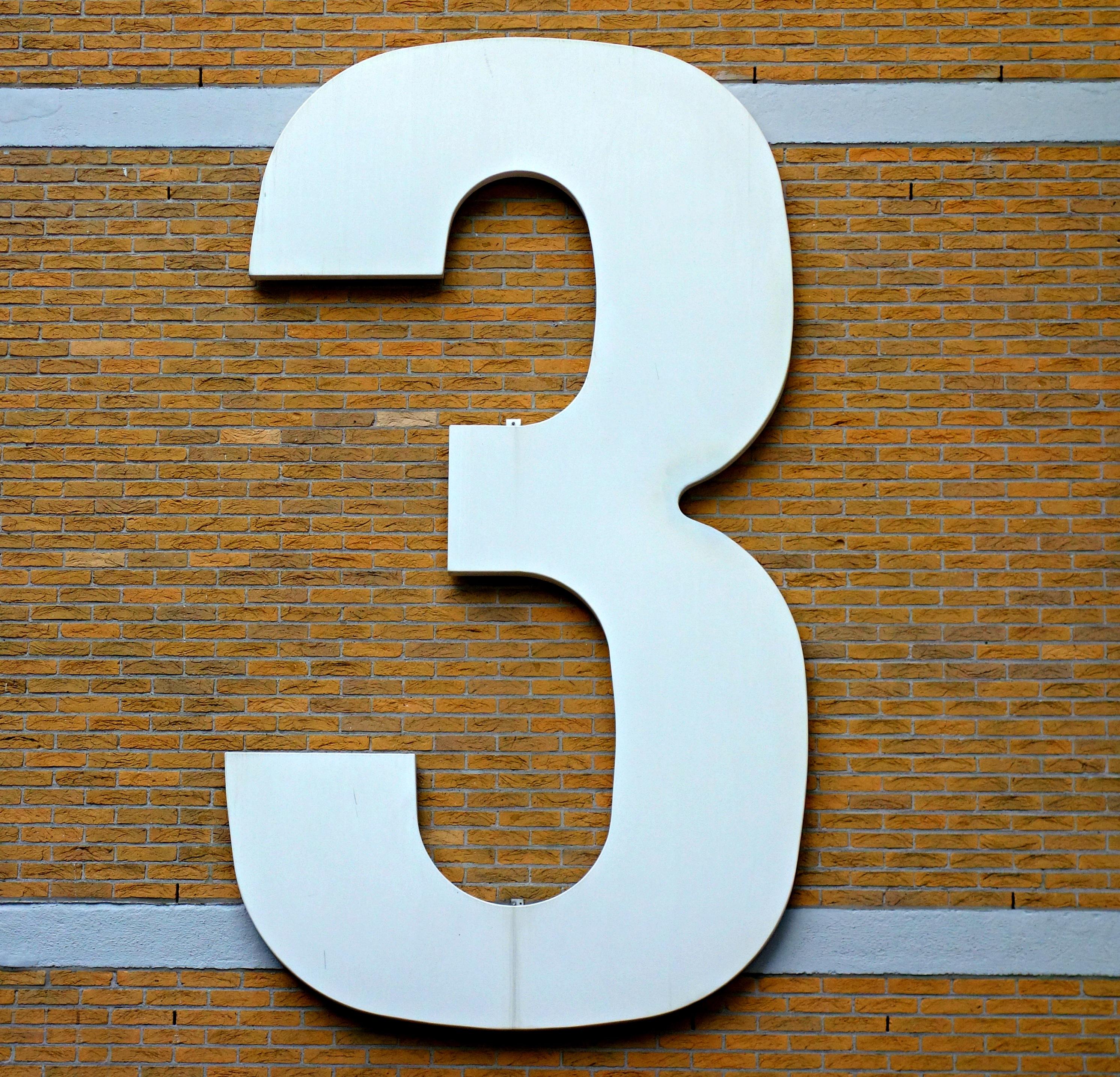 Номер три картинка