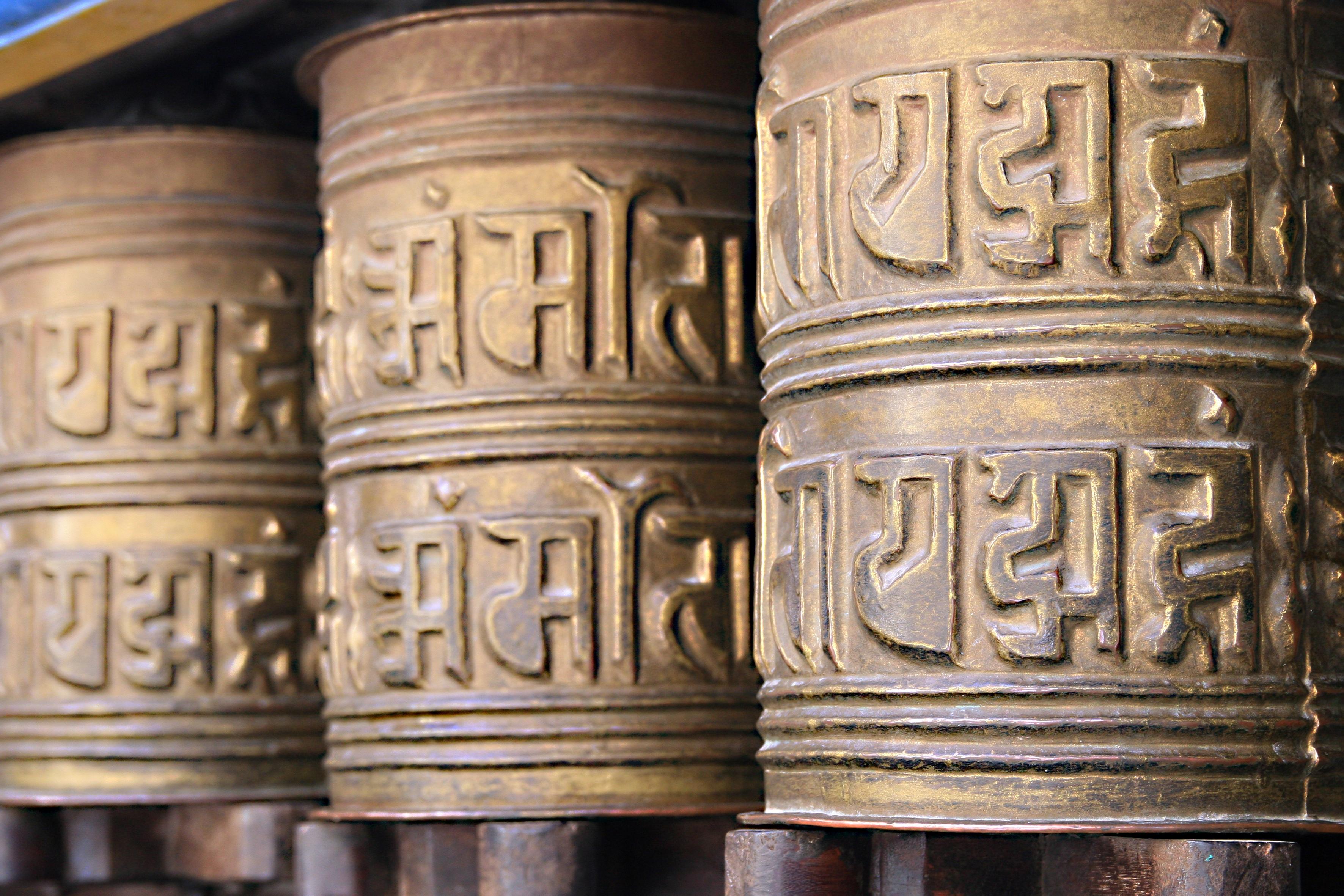 Free Images : wood, metal, money, buddhism, nepal, art
