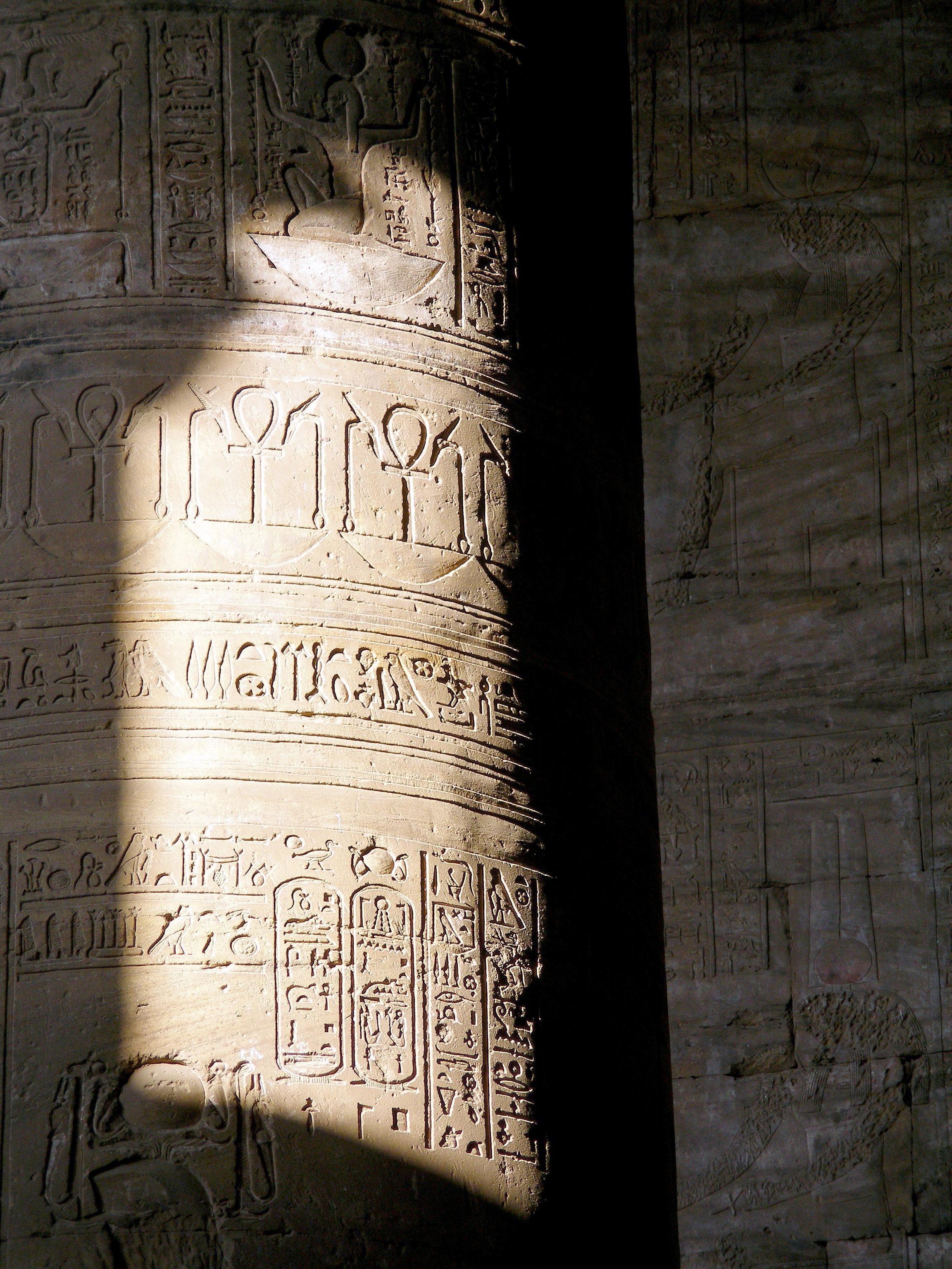 картинки шумеров письмена на стенах колонны покажу как делаю