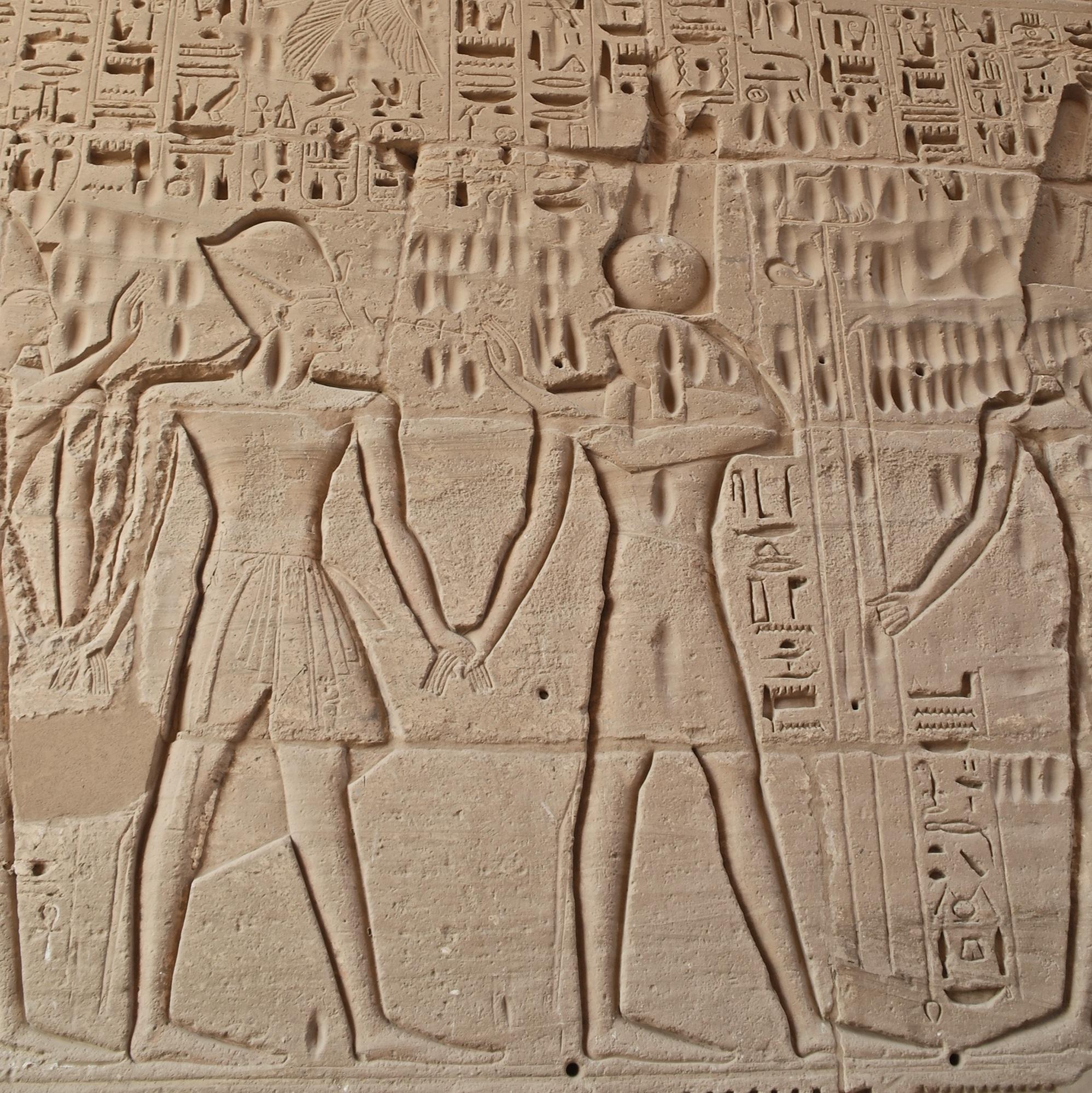 Наскальные рисунки египта картинки