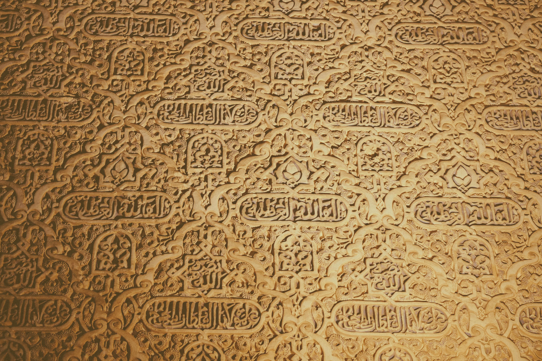 Fotos gratis textura piso patr n suelo art dise o - Suelos de diseno ...