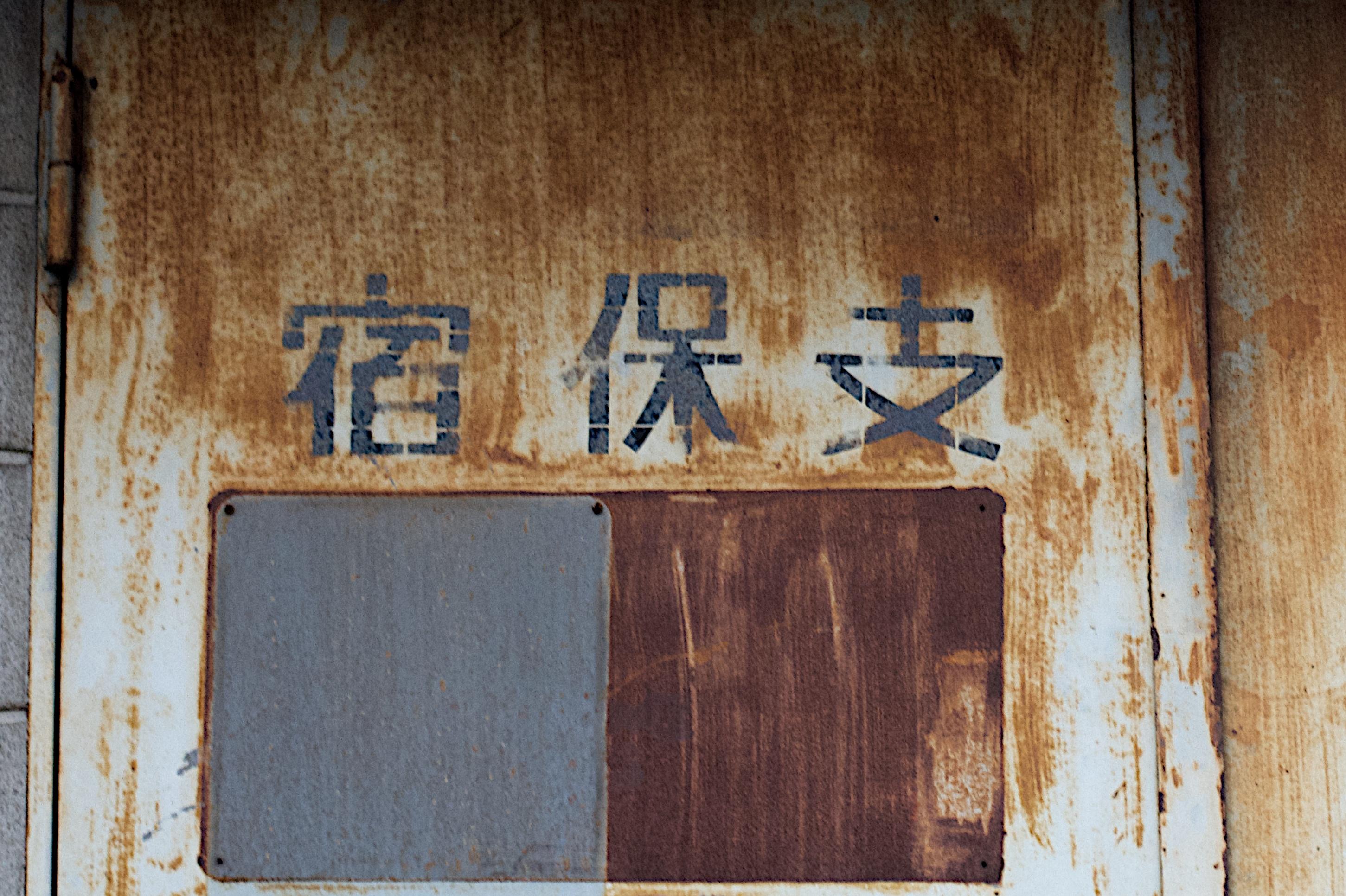 Images Gratuites Bois Texture Sol Fenêtre Mur Couleur Bleu
