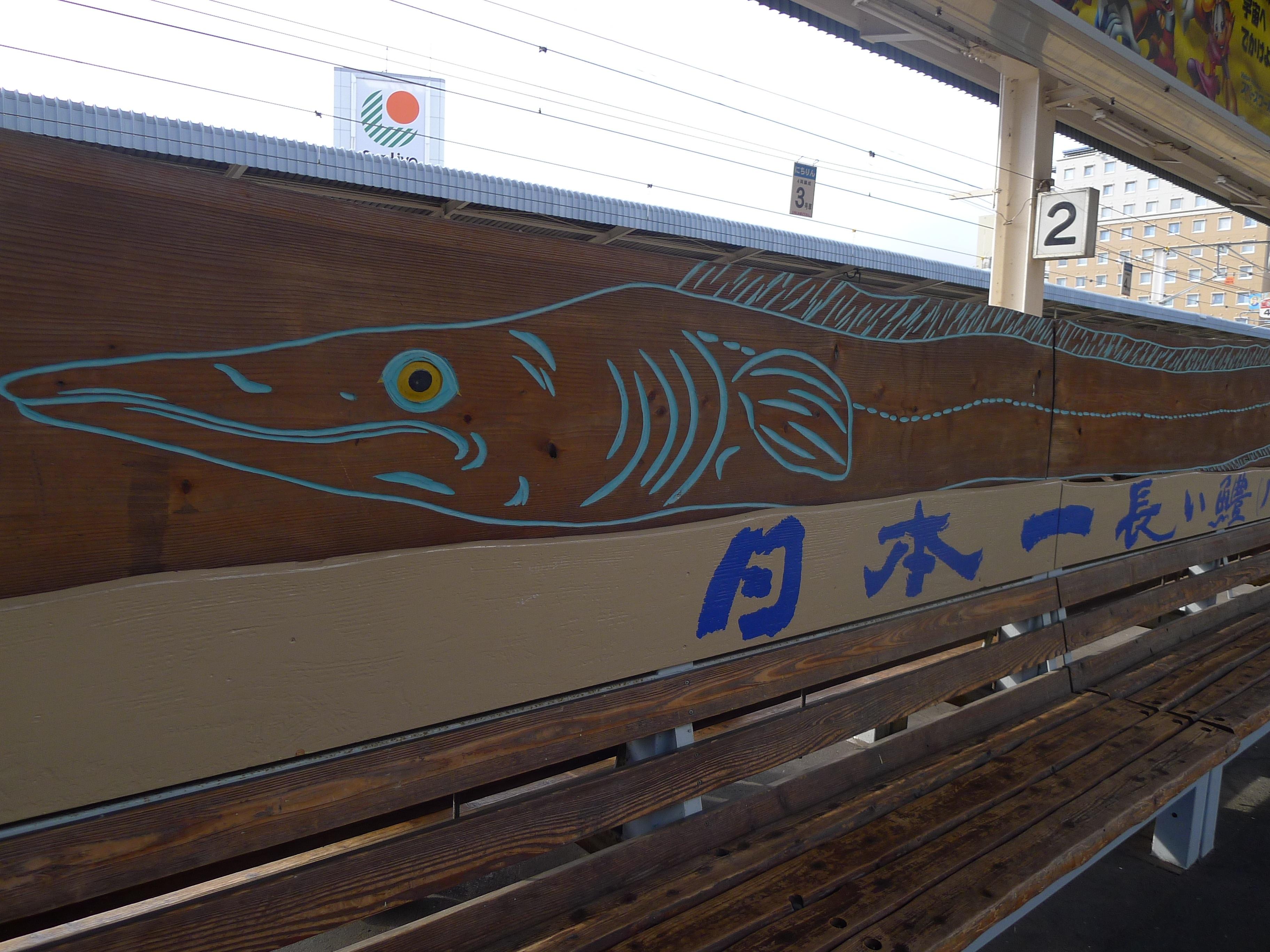 Graffiti art on wood - Wood Track Train Transport Vehicle Fish Graffiti Art Billboard Oita Prefecture Rolling Stock Railroad Car