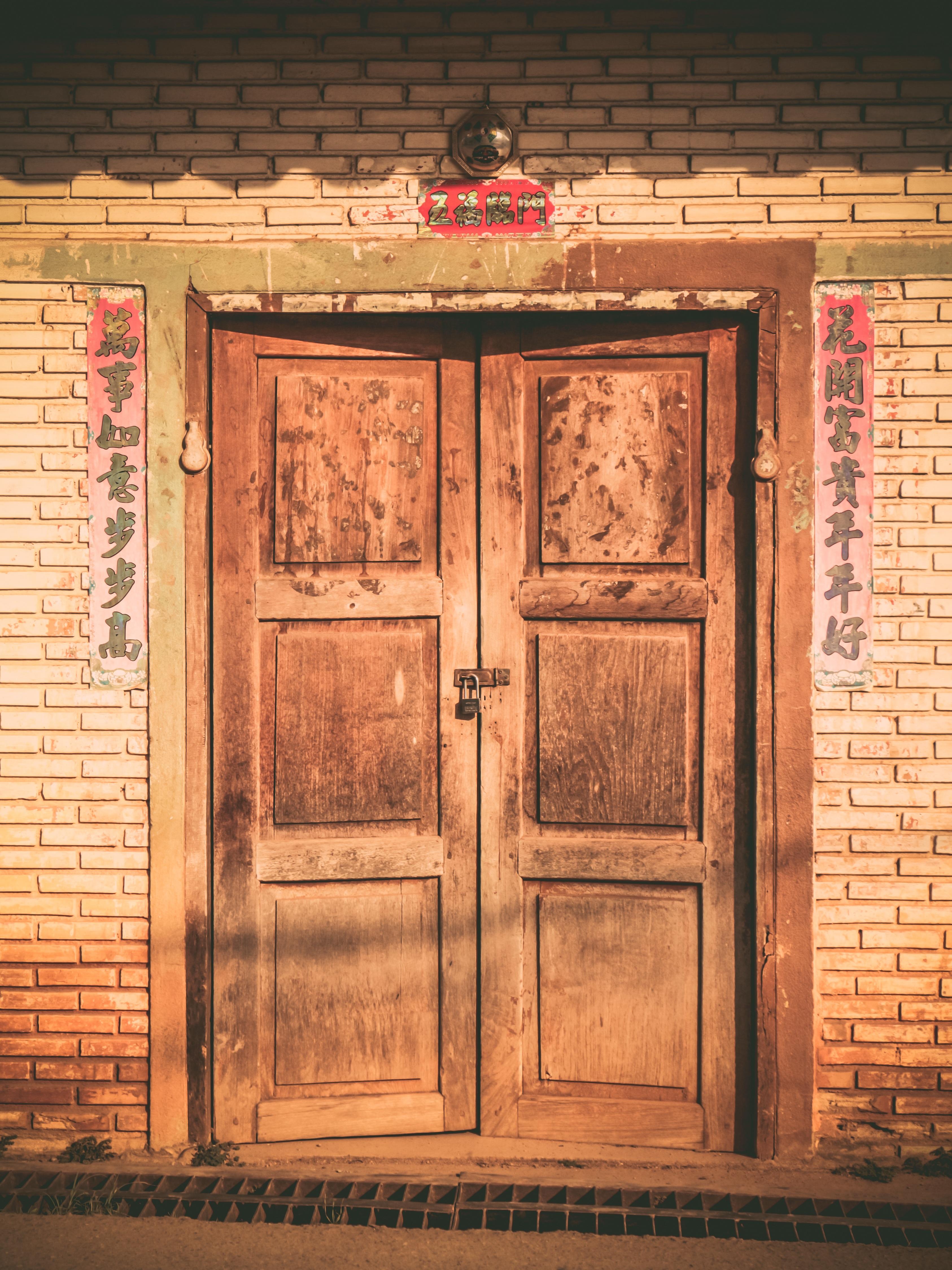 Fotos gratis ventana pared mueble puerta dise o de for Puerta casa antigua
