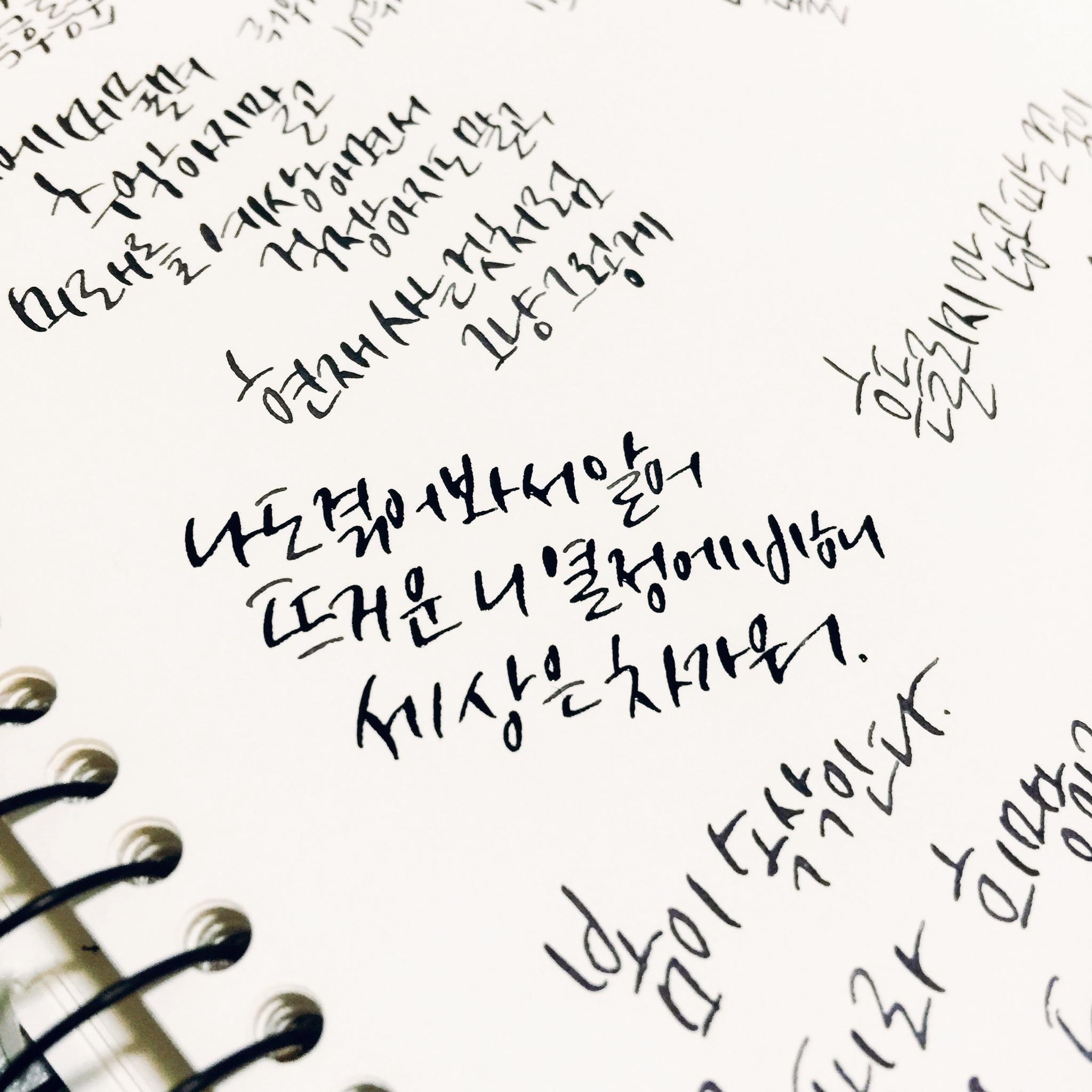 Красивые корейские картинки текстовые