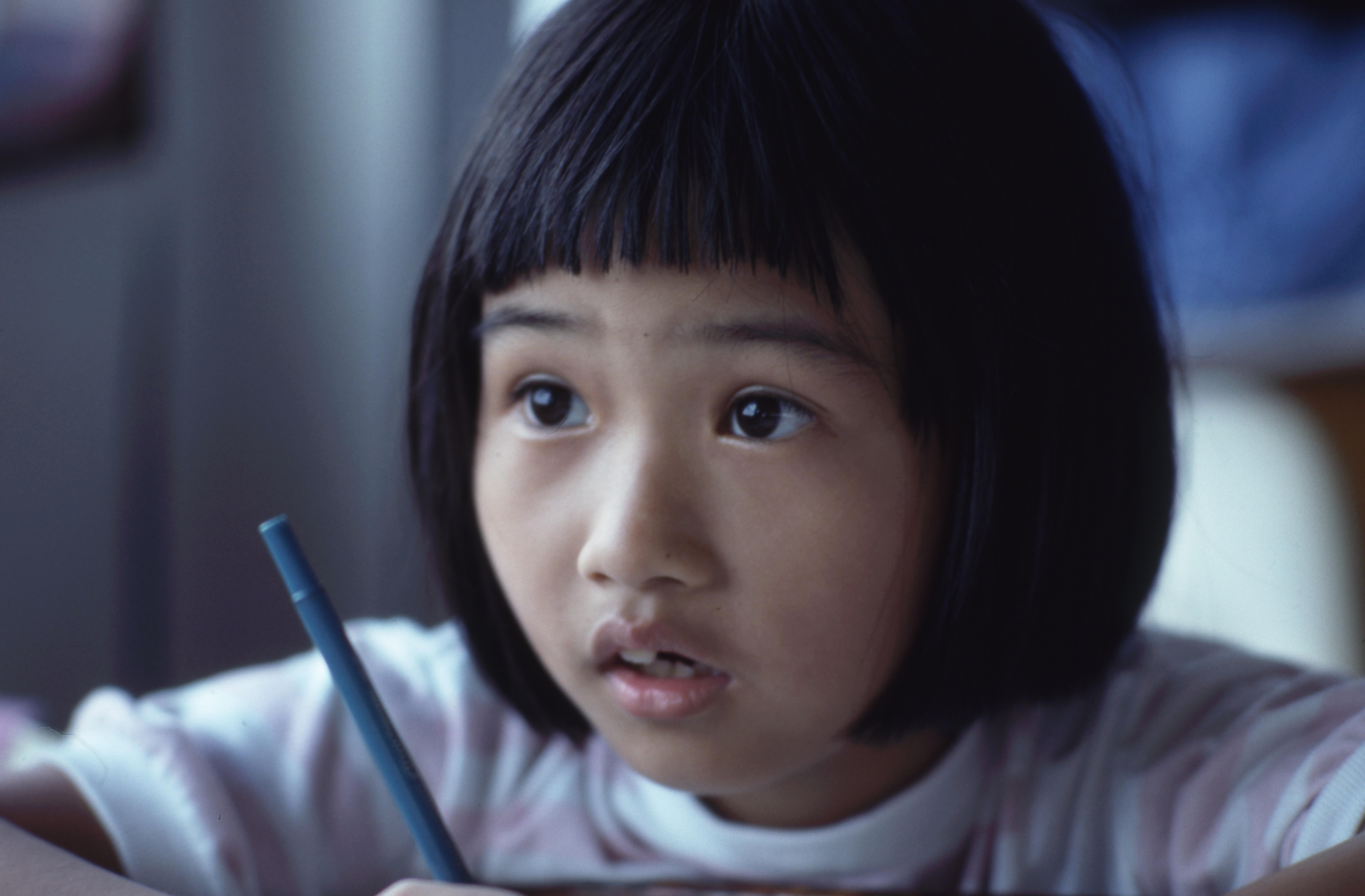 Asian people blue eyes