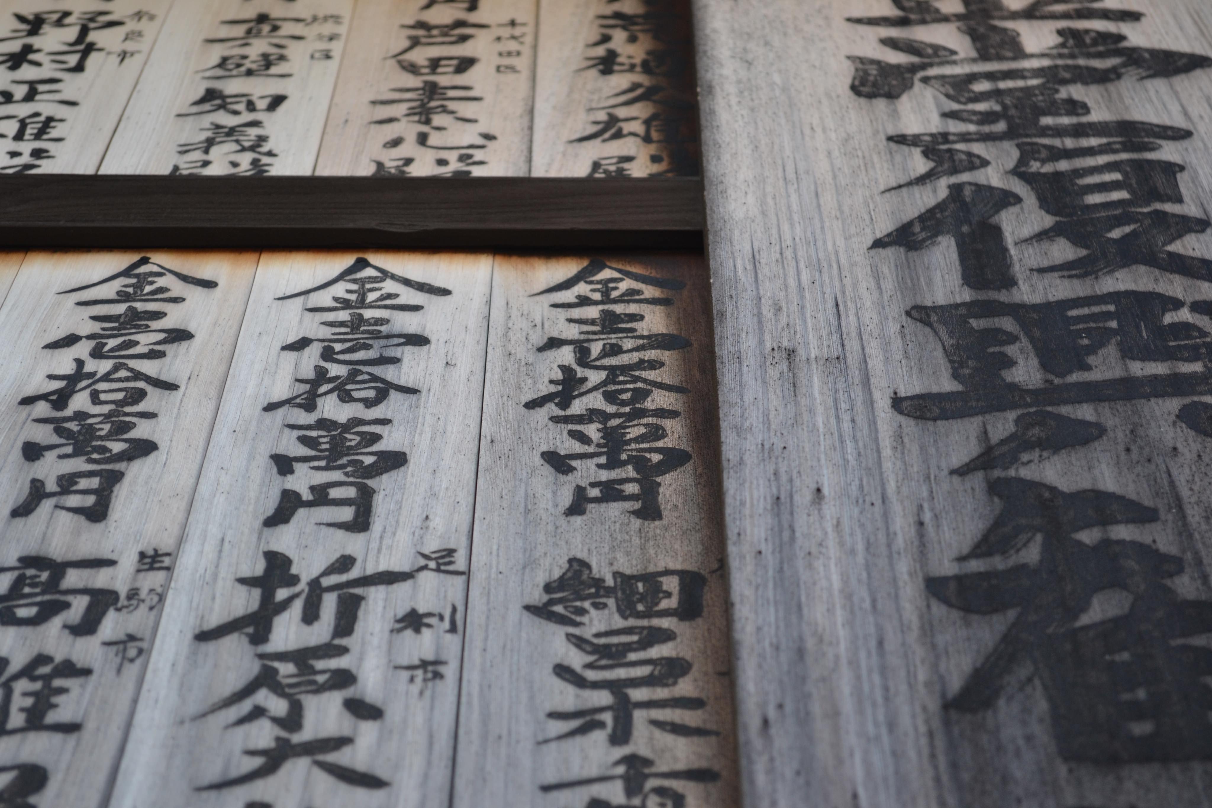 penulisan kayu jumlah tanda simbol mencetak komunikasi bisnis coretan tinta fon seni sketsa gambar teks tulisan